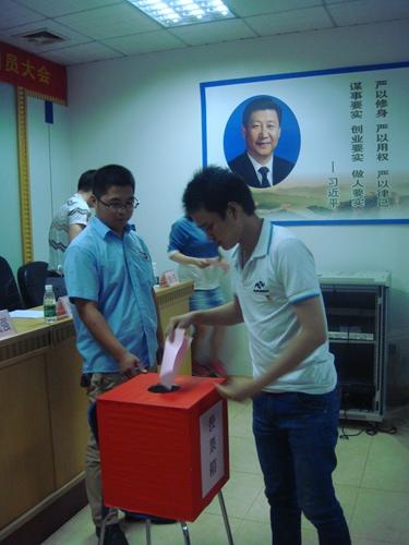 东升镇流动人口服务中心_人口普查