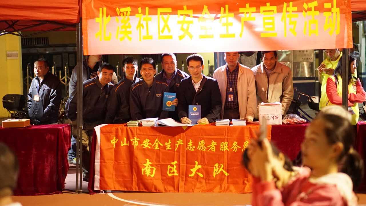 """南区综合行政执法局团支部志愿者在北溪社区北台小学对面篮球场参加"""""""
