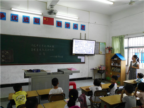 把大陈岛垦荒精神,习总书记对少年儿童的希望和要求