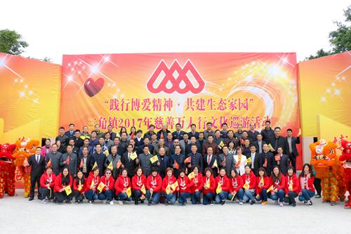 三角镇2017年慈善万人行文化巡游活动圆满成功